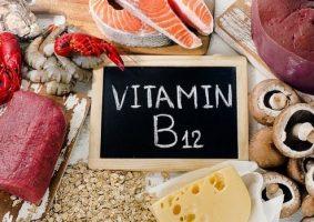 B12 Vitamini ve MS Hastalığı